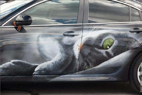 Cat Airbrush