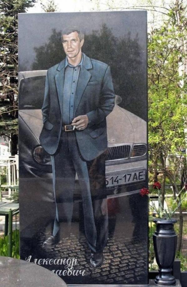 Russian mafia gravestones are completely insane...
