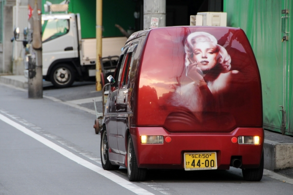 Marilyn on Jap Suzuki