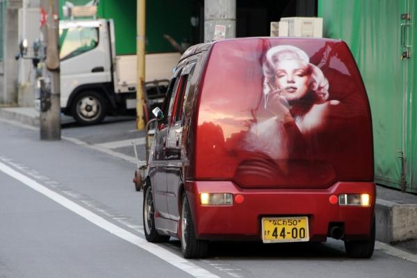 Marilyn on Jap Suzuki