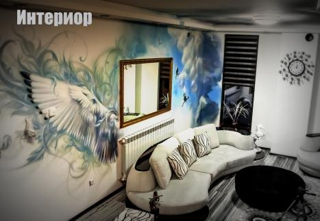 PAINT IN THE AIR.com - Drawing on all surfaces