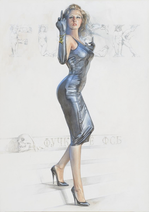 An Icon - More at Sorayama.jp