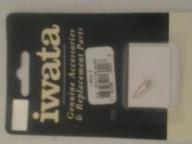 IWATA .35mm NOZZLE BS/CS/SBS l-604-2 - Airbrush Deals