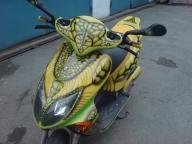 motor - Airbrush Artwoks