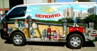 "Vending van for ""Schweppes"" Soda drinks - Themed with Smurfs - AUTO ART"