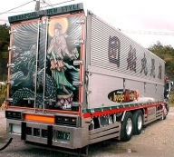 Japan Truck - Airbrush Artwoks