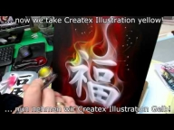 Airbrush True #Fire #Flames mit Wasserbasierten H²O Candy's | Airbrush Step by Step | SK-Brush - Airbrush Videos