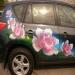 Airbrush flowers