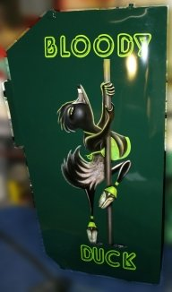 airboat rudder - Kustom Airbrush
